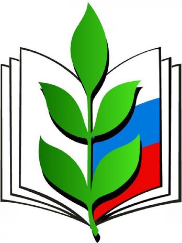Профсоюзная организация эмблема